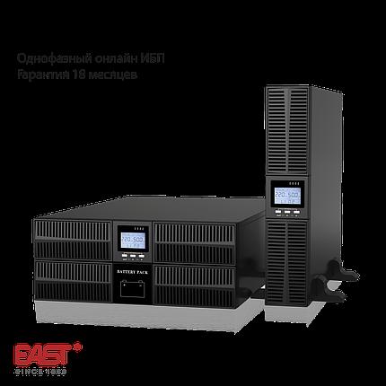 Однофазный онлайн ИБП EA900 G4 RT, 6кВА/6кВт, в универсальном корпусе RT (башня/стойка), фото 2