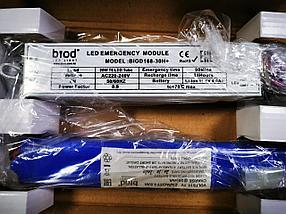 Блок аварийного питания, 20Вт для светодиодных ламп.