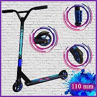 Трюковой самокат Детский 2-х колесный стальная рама гелевые колеса диаметром 110 мм синий 02