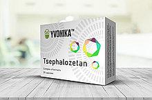 Tsephalozetan - противопаразитарные капсулы при акантоцефалезе