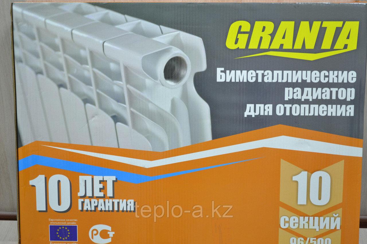 Радиатор биметал. GRANTA 500/80