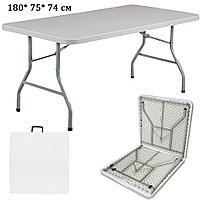 """Раскладной стол чемодан для пикника Folding Table """"180* 75* 74 см"""" (туристический столик) белый"""