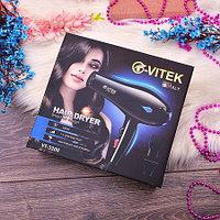 Фен для волос Vitek VT 3200 - 5000W