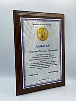 Плакетка А4 из МДФ с брендированием, фото 1