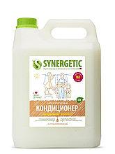 SYNERGETIC кондиционер для белья «Миндальное молочко» на розлив