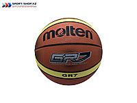 Мяч баскетбольный MOLTEN GR7 Original
