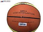 Мяч баскетбольный MOLTEN GR7 Original, фото 3