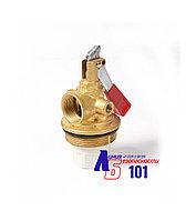 ЗПУ для огнетушителей ОП-25/100 М8 (без индикатора)