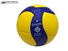 Мяч волейбольный MIKASA M300W ORIGINAL, фото 5