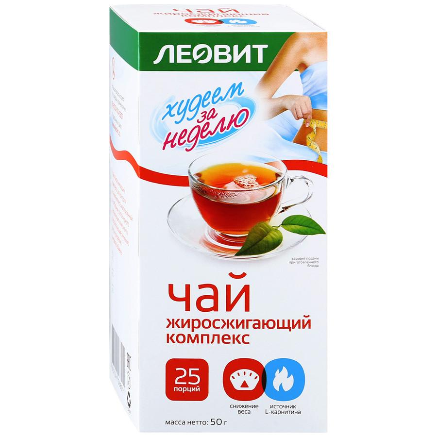 Худеем за неделю Чай Похудин Жиросжигающий Комплекс 2гр №25