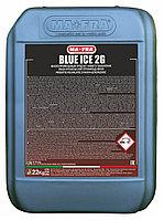 Автошампунь Ma-Fra BLUE ICE 2G 22кг для бесконтактной мойки