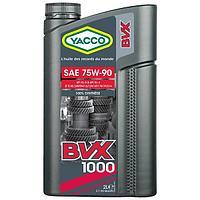 Масло Yacco BVX 1000 75W90 2 литра в мост и в коробку