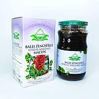 Медовая паста для иммунитета с имбирём и можжевельником от респираторных заболеваний Themra Турция 420 гр.