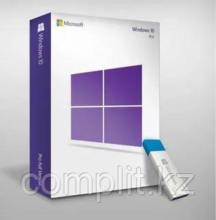 Программное обеспечение Windows 10 Pro 32-bit/64-bit Russian Kazakhstan Only USB