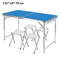 """Раскладной стол и стулья для пикника в чемодане Folding Table """"120* 60* 70 см"""" (туристический столик) синий"""