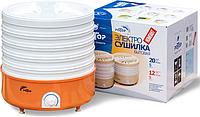 Электрическая сушилка для овощей и фруктов Ротор СШ-002-12 (белые поддоны)