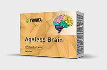 Ageless Brain - капсулы для улучшения памяти и повышения мозговой активности