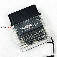 ScanDoc Full