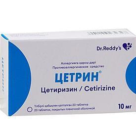 Цетрин 10 мг №20 табл.
