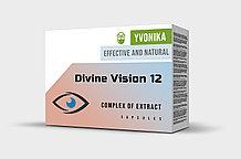Divine Vision 12 - капсулы для здоровья глаз