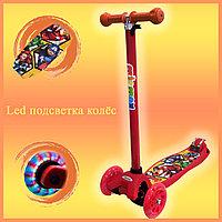 Самокат Детский 4-х колесный от 2 до 9 лет гелевые колеса с LED-подсветкой Мстители красный