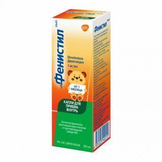 Фенистил Нью  1 мг/мл капли 20 мл для приема внутрь