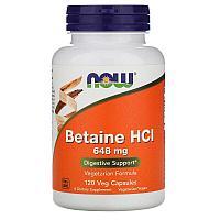 Now Foods, гидрохлорид бетаина, 648 мг, 120 растительных капсул