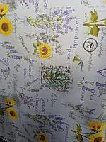 Клеенка для стола с Лавандой, Оливками, Подсолнухами