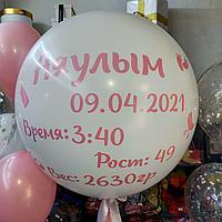Большой шар с надписью + 2 букета