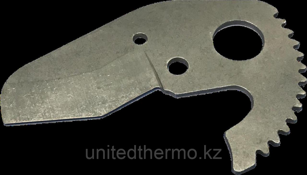 Лезвие Fusitek для ножниц труборезных Fusitek FT08301, 16-40 мм