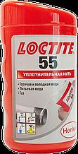 Герметизирующая нить (160 метров) Loctite 55