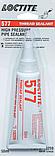 Герметик Loctite 592/577 (металл + металл) 50 мл, фото 2