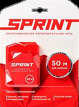 Герметизирующая нить (50 метров) Sprint