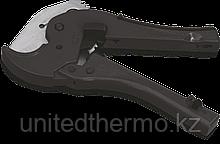 Ножницы труборезные Fusitek 16-40 мм, для полимерных труб, с кнопкой отжатия