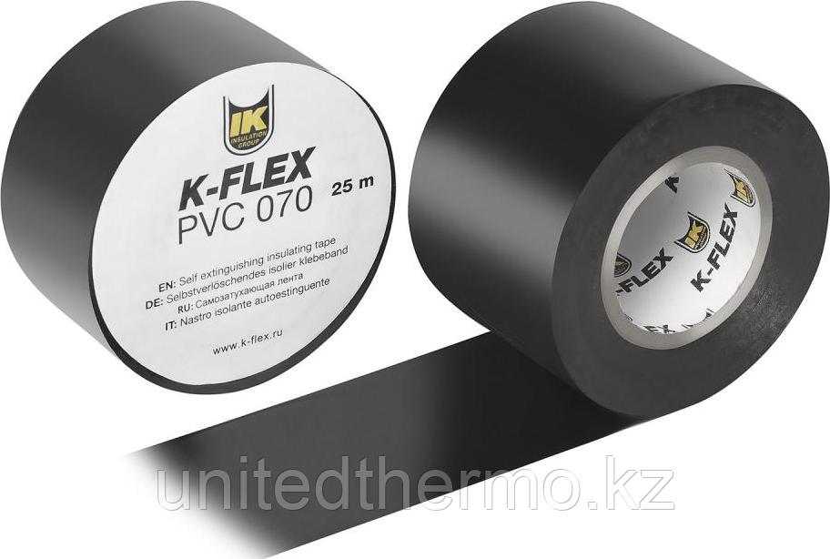 Ленты для стыков K-Flex PVC Черная