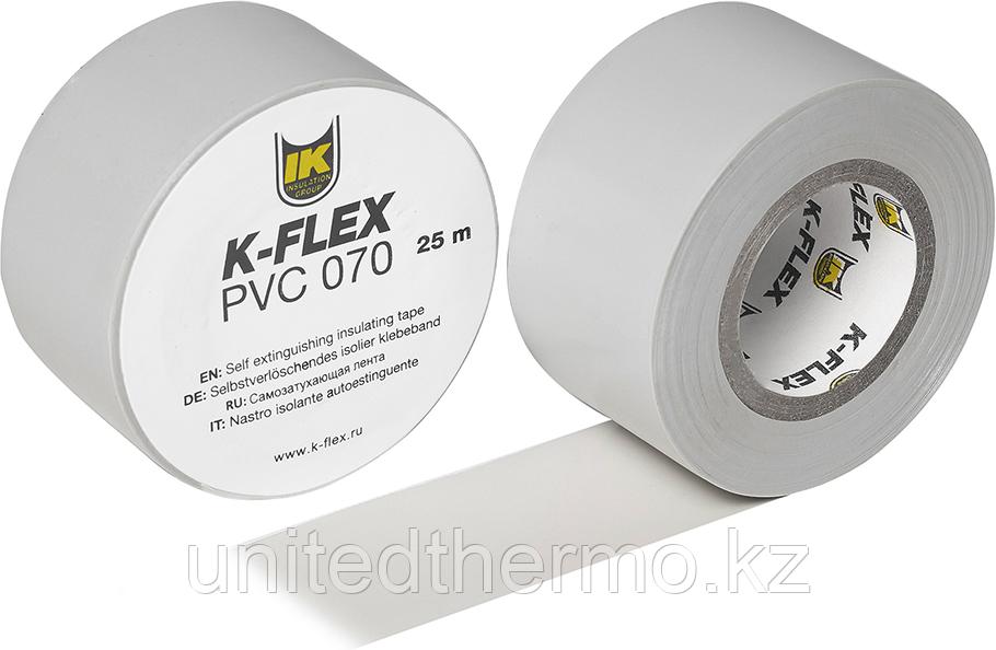 Ленты для стыков K-Flex PVC Серая
