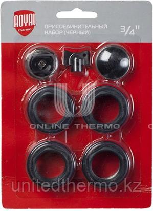 Монтажный набор 3/4 Royal Thermo без кронштейнов цвет Черный (РОССИЯ)