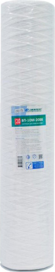 Картридж для очистки воды ВП-10 М-20 ББ Джилекс