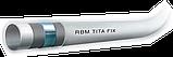 Труба 16x2.0 мм R50м металлопластиковая с теплоизоляцией TITA-FIX, фото 2