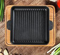 """Сковорода для подачи чугунная квадратная гриль """"ХОРЕКА"""" с подставкой, фото 1"""