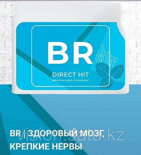 Брейн-о-флекс. Препарат для улучшения памяти и работы мозга.