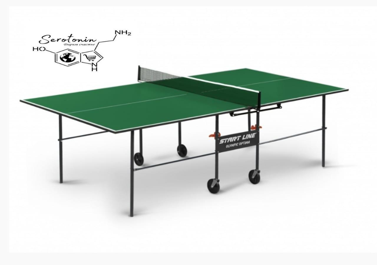 Теннисный стол Olympic Optima с сеткой green
