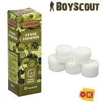 Сухое горючее Boyscout 10 таблеток