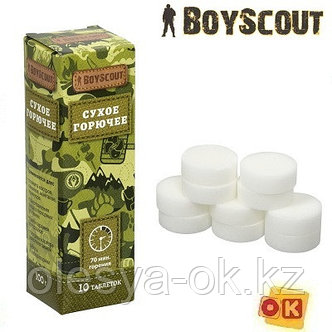 Сухое горючее Boyscout 10 таблеток, фото 2