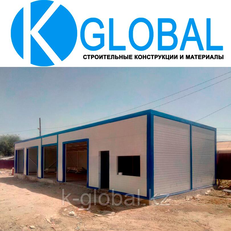 Строительство Автомойки со вспомогательным помещением из сэндвич-панелей в Алматы под ключ