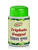 Трифала Гуггул Triphala Guggul, Shri Ganga 50 гр. (110 таб) - очищения и омоложения организма
