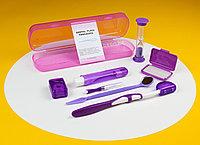 Ортодонтический набор для брекетов пластиковый пенал Фиолетовый