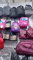 Школьная рюкзаки