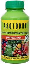 Биоудобрение Азотовит, универсальное удобрение для комнатных и садовых растений А10258 (минимум 5 шт)