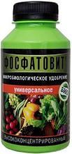 Биоудобрение Фосфатовит универсальное для комнатных и садовых растений Ф10272 (минимум 5 шт)